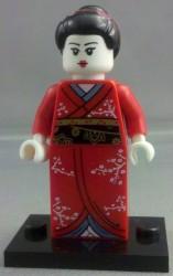 NEW LEGO MINIFIGURES SERIES 4 8804 Kimono Girl SKIRT ONLY!